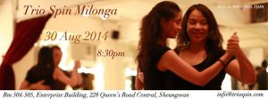 Aug 14-milonga
