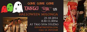 Halloween 14-milonga